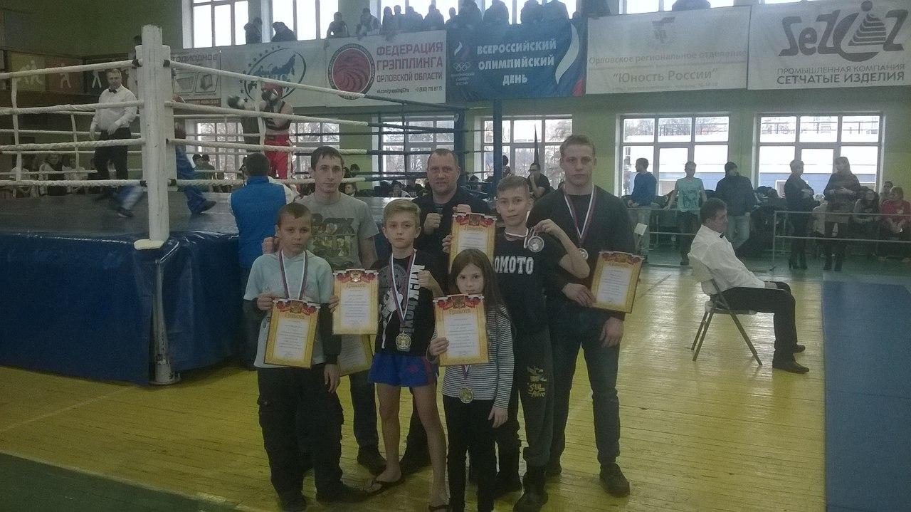 С 24 по 27 ноября в г. Орел проходили соревнования «Чемпионат и Первенство ОГФСО Юность России» по кикбоксингу.